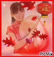 Chinese Woman!