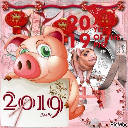 Nouvel an chinois 2019 - année du cochon