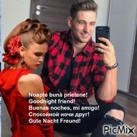 Goodnight friend!#$#