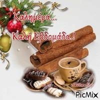 Χριστούγεννα- Καλή Εβδομάδα.!