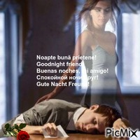 Спокойной ночи!d1