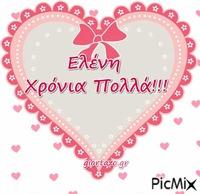 Ελένη, Χρόνια πολλά!!!