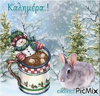 Χριστουγεννιάτικη καλημέρα