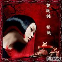 Orient en rouge et noir
