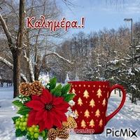 Χριστούγεννα-Καλημέρα!