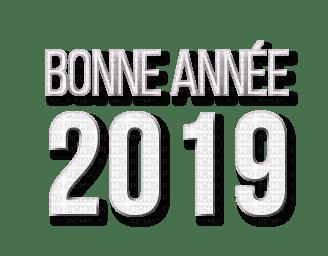 Bonne Année 2019.Victoriabea