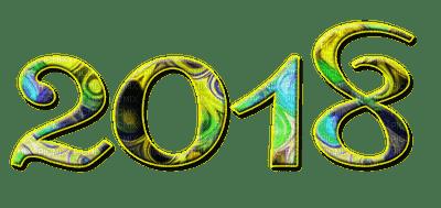 Kaz_Creations Logo Text 2018