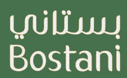 Bostani Arabian Chocolate Logo  - Bogusia
