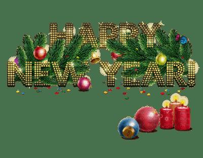happy new year text deco