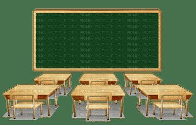 school class room êcole chambre