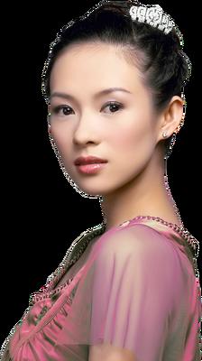 Woman femme asiatique asia asian