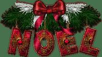 Kaz_Creations Logo Text Noel
