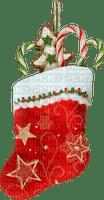 Christmas.Noël.Deco.Victoriabea
