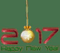 Kaz_Creations Logo Text 2017 Happy New Year