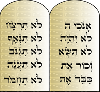 kymmenen käskyä, Heprea, Mooses,