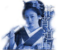 geisha blue asian woman femme asiatique