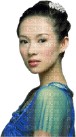 Woman femme asiatique asia asian