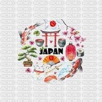 Publicité japonaise