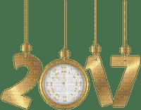 2017 text clock