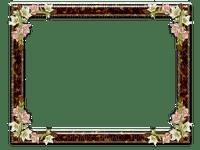 cadre, frame,deko,fleur,retro,tude,gif,summer, GIF ,Orabel