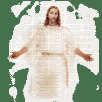 Señor Jesús