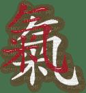 ecriture chinoise