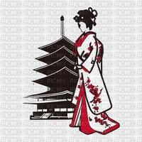 Japonaise,