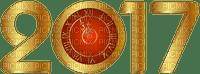 Kaz_Creations Logo Text 2017