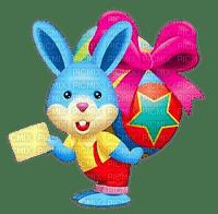 Easter Bunny.Victoriabea