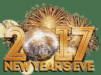 Kaz_Creations Text Logo 2017  New Year's Eve