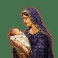 Rena Maria Jesus Holy Woman Baby