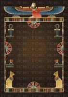 cadre  égyptien