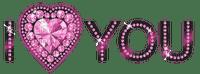 Kaz_Creations Logo Text I Love You