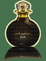 Perfume  Arab Gold Black - Bogusia