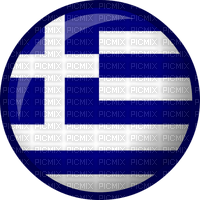 GREECE HELLAS FLAG