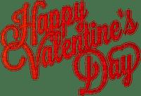 happy valentines day vintage