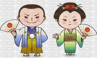 Japonais caricature