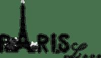 Kaz_Creations  My Text Logo Paris Love